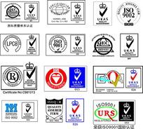 国际认证商标矢量素材
