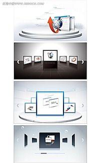 4款多屏幕展示厅效果图