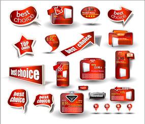 紅色pop廣告設計素材