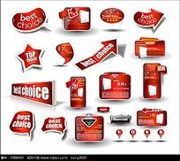 红色pop广告设计素材