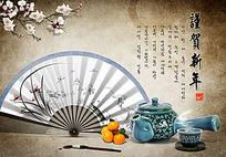 古朴韩国风素雅折扇茶壶梅花分层素材
