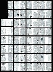 文学杂志排版模板