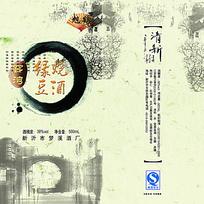 中国风绿烧豆酒包装