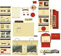 房地产视觉VI设计