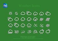 手机app天气预报白色UI图标