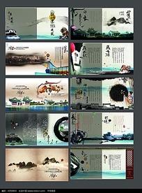水墨风格房地产宣传画册psd设计