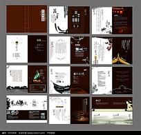 中国风企业宣传画册模板psd设计