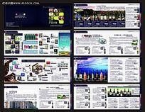 简约产品手册模板设计psd素材
