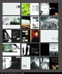简约企业文化宣传画册psd设计