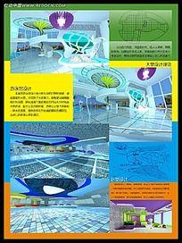 现代毕业设计展板psd素材