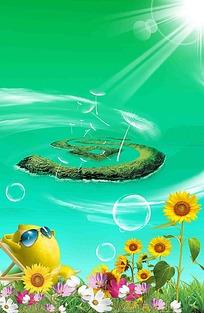 沐浴阳光的柠檬人宣传海报素材