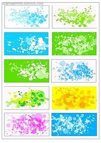 彩色墨滴印泽矢量图