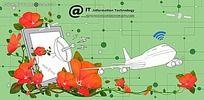 信息技术创意海报