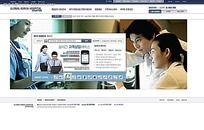 信息科技企业网站海报
