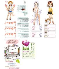 卡通女孩和网页图标