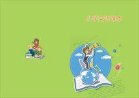 小学英语课本封面