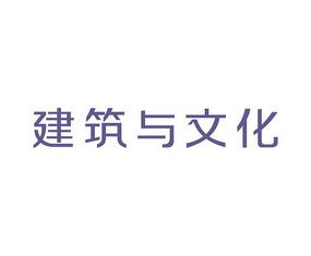 蓝色字体设计AI格式