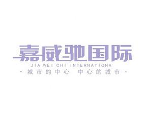 字体设计AI格式