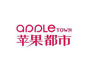 苹果都市中英文logo