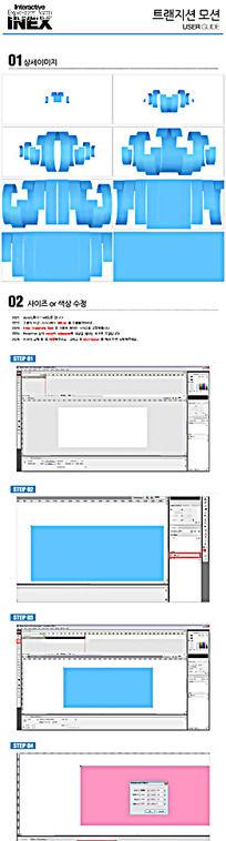 简约韩文网页设计流程源码