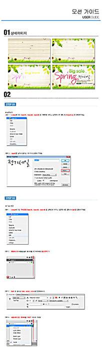 清新唯美韩版网页设计流程源码