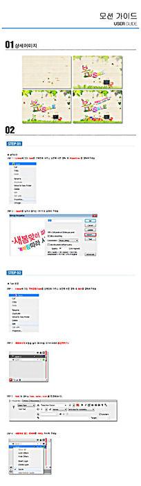 韩国网站网页操作设计