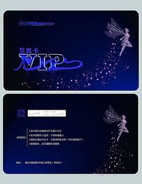 VIP卡片设计