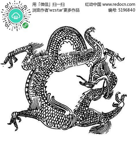 古代白描龙纹