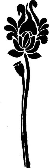 莲花花蕾图案花纹矢量素材