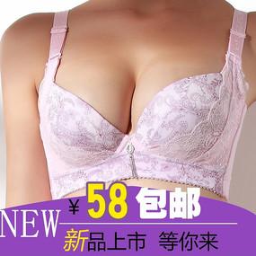 內衣廣告網頁模板