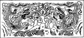 橫行雙龍戲珠傳統鏤空圖案