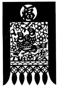 福字和梅花树上的喜鹊花格窗花黑白剪纸图