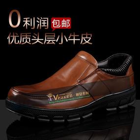 男式棕色牛皮鞋淘宝图片