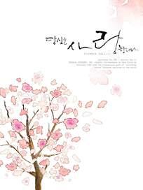 韩文字体手绘画psd