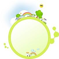 黄绿色圆形边框和绿树房屋彩虹云朵插画