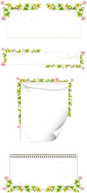 葵花粉花绿叶边框纸张背景素材
