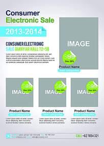 宣传单页广告设计psd素材