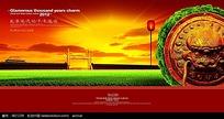 红色喜庆背景房地产广告素材