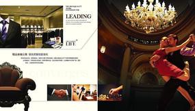 浪漫高级餐厅宣传册设计