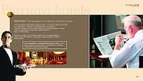 高档酒店宣传展板设计psd素材