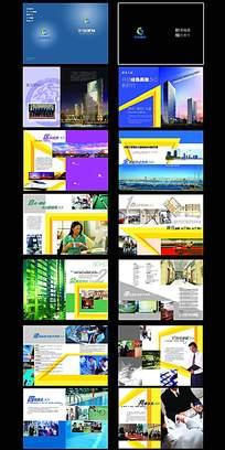 新龙置业房产海报设计