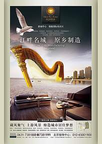 优雅阳台创意海报设计素材下载
