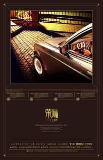 飞驰汽车广告设计