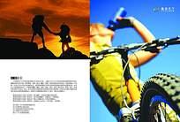 登山自行车画册内页背景素材