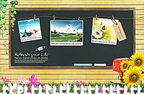 黑板上的照片和白色围栏psd素材