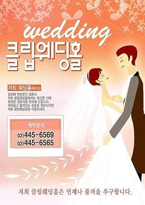 婚纱摄影广告设计