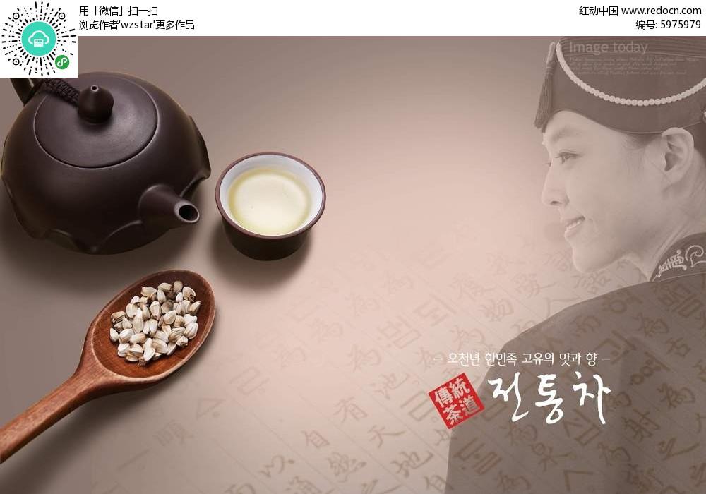 茶文化广告设计