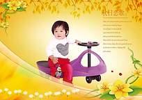 儿童玩具车淘宝海报素材