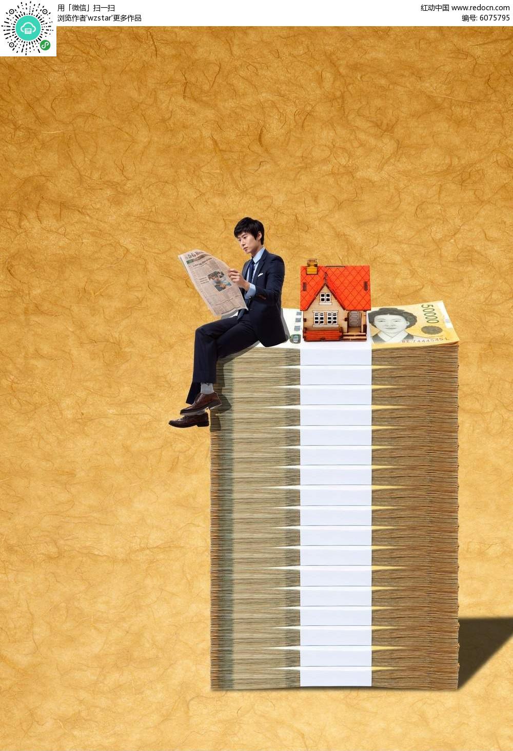 钱堆上的商务人士商务海报背景素材