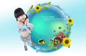儿童游泳广告设计背景